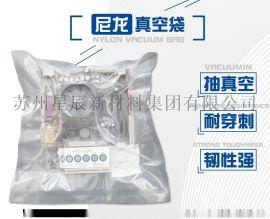 防静电供应尼龙袋,电子元器件抽真空专用包装袋
