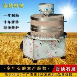 电动香油石磨机 花生油石磨机 50型香油石磨机