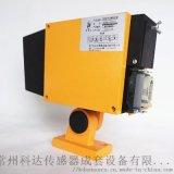扫描式热金属检测器 SKDH