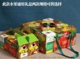 現貨海鮮禮盒包裝盒 海鮮大禮包紙箱 彩印包裝盒水產乾貨包裝盒