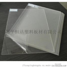 高透明亚克力板加工DIY塑料板PMMA板定做板