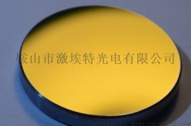 激埃特全介质反射镜、镀金反射镜  激光透镜