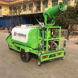 园林绿化小型电动喷洒车,新能源工地三轮喷洒车
