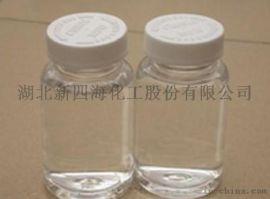丙烯酸改性硅树脂|三防漆用硅树脂
