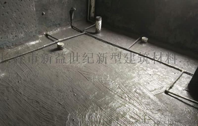 北京防水砂漿生產廠家