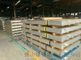 佛山供应304不锈钢板