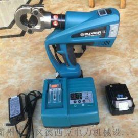 供应ZUPPE巨力 BZ-300充电式液压钳