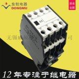 瀋陽東牧電器4開4閉中間繼電器JZY1-44