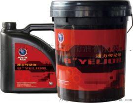 奥吉星 液力传动油 8# 车用、矿山机械油
