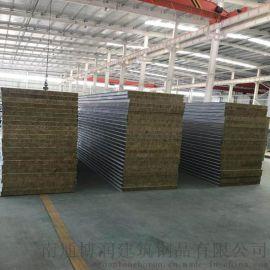 南通岩棉夹芯板 岩棉复合板 保温隔热夹芯板价格