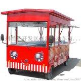 多功能移动四轮小吃车奶茶冰激凌快餐烧烤油炸等小吃车