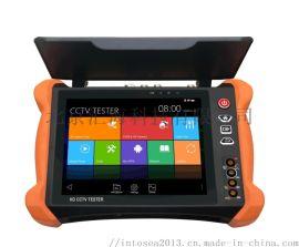 X9网络视频监控综合测试仪