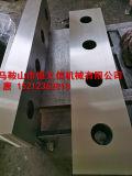 废钢剪切机刀片,钢筋切粒机刀片厂家,鹰嘴剪刀片材质