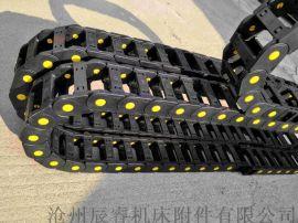 蒙城县河南码坯机尼龙拖链_全自动码坯机尼龙塑料拖链