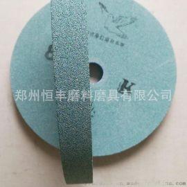 绿碳化硅砂轮250*25*32 可定做