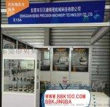 BKH10.0-006-061氮气弹簧