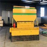 石灰撒佈機 牽引式修路撒佈機 白石灰粉專用撒佈機