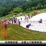 江苏南京景区安装云朵蹦蹦云吸引了大批游客前来
