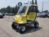 包頭 南海公園 鴻暢達電動代步車 受歡迎