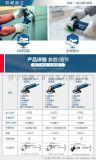 博世角磨机GWS6-100切割机磨光机