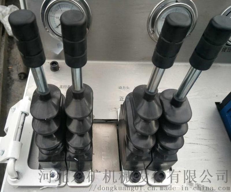 手动换向阀ZDY3200S矿用钻机配件