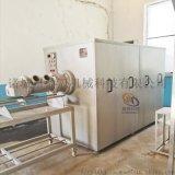 鸡肉泥生产设备,大型骨肉分离机,肉骨自动分离机器