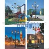 景觀道路燈定製翻砂鋁多頭庭院燈別墅照明路燈定製