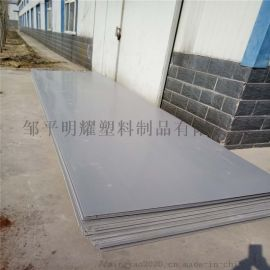 pvc工程板 塑料硬板 pvc挤出板 环保 硬度高