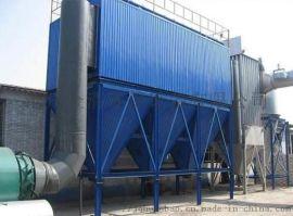 河北除尘器厂家定制24袋小型单机脉冲除尘器