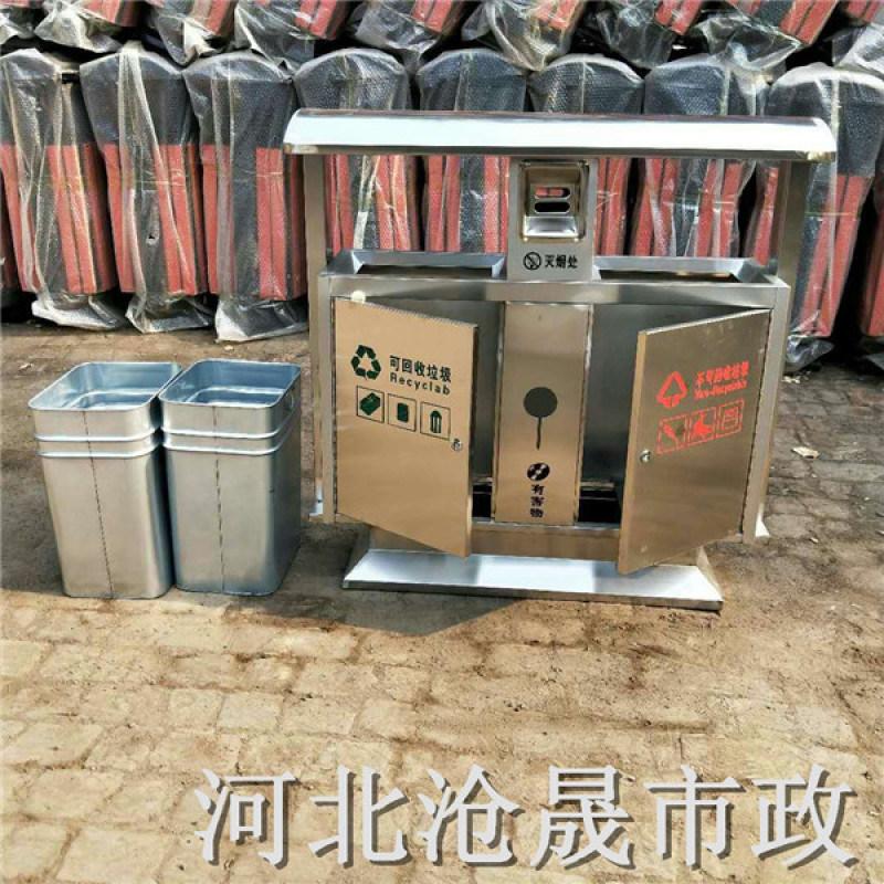 北京戶外垃圾桶-不鏽鋼垃圾桶廠家