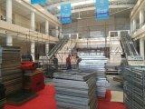 天津活动桁架展位设计搭建舞台 展会展台桁架布置找富国好评不断