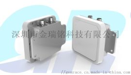 防水讀寫器 叉車RFID 遠距離讀寫器