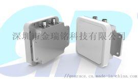 防水读写器 叉车RFID 远距离读写器