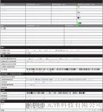 AMETEK/阿美特克美國XT直流電源