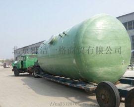 北京玻璃钢水罐厂家直销