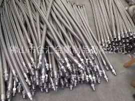 金属编织软管定制-厂家