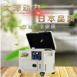 7KW静音柴油发电机单相电