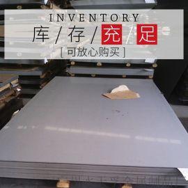 广东不锈钢黑钛板无指纹板 拉丝304不锈钢板