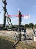 10米速新升降避雷針,速新SX-BL01升降避雷針