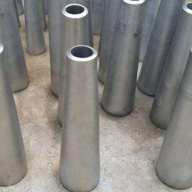 無縫椎管錐管錐形鋼管