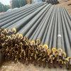 果洛鑫龍日升DN150/165塑套鋼預製直埋保溫管