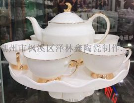 简约镶金陶瓷骨质瓷水具