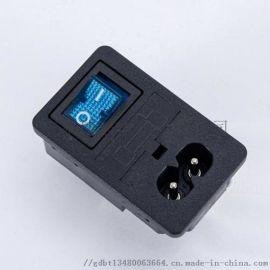 供應八字三合一電源插座BT-8-F1 帶開關保險