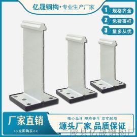 安庆YX65-430铝镁锰板T型铝合金支座产品报价