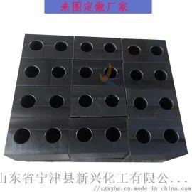 工程塑料MGE合金板 平移顶推MGE合金板厂家报价