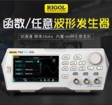 DG832普源函数波形发生器