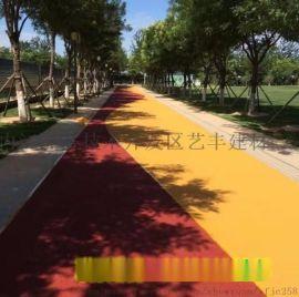 泸州市彩色陶瓷颗粒防滑路面