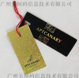 男女装童装衣服吊卡定做 箱包内衣标签合格证袜卡