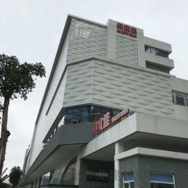 酒店大堂扭曲铝方管弧度设计,造型扭曲铝天花