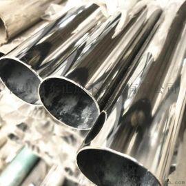 湖北304不锈钢装饰管报价,镜面不锈钢深圳管规格表